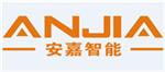深圳市安嘉科技有限公司