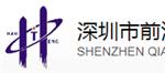 深圳市前海昊通国际贸易有限公司
