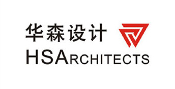 华森建筑与工程设计顾问有限公司图片