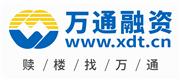 深圳市万通融资担保有限公司