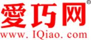 深圳爱巧网络有限公司