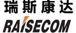 深圳瑞斯康达科技发展有限公司