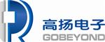深圳市高扬电子技术服务有限公司