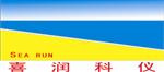 深圳市喜润科学仪器有限公司