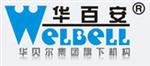 深圳市华百安智能技术有限公司