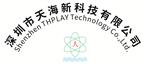 深圳市天海新科技有限公司