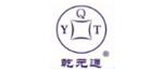 深圳市乾元通科技有限公司