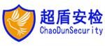 深圳市超盾电子有限公司
