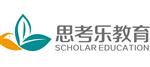 深圳市思考樂教育培訓中心