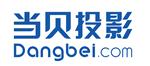 深圳市当智科技有限公司