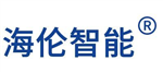 深圳市海伦海智能科技有限公司