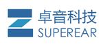 深圳市卓音信息技术有限公司