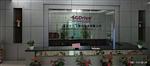 深圳市三工驱动技术有限公司