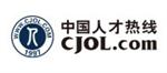 深圳市希捷尔人力资源有限公司(中国人才热线)